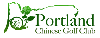 Portland Chinese Golf Club